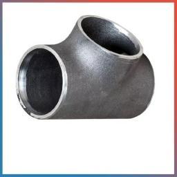 Тройники стальные приварные 114х76 сталь 20 ГОСТ 17376 2001