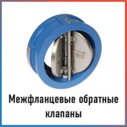 Клапан обратный чугунный 19ч21бр ду50 ру16 межфланцевый поворотный