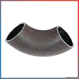 Отводы стальные ГОСТ 30753
