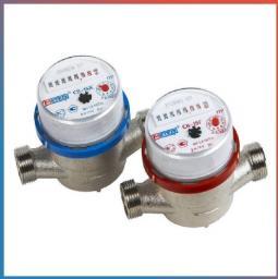 Счетчик воды ВСГ, латунь, муфтовый, Ру 16, Q=2,5куб.м/час, T 5-90С, Dy20