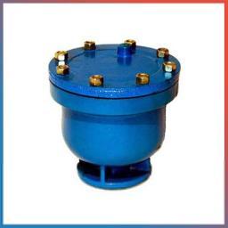 Клапаны воздушные комбинированный dn100