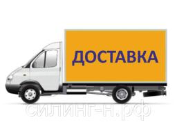 Бесплатная доставка товара по Новосибирску при покупке на сумму от 25000 рублей.