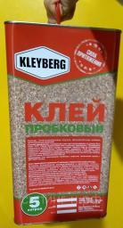 Клей для пробки Kleyberg 5 л
