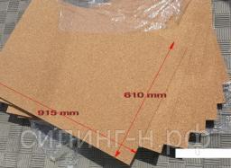 Пробковая подложка листовая 6 мм (915*610 мм)