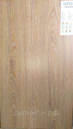 Ламинат Ritter 33 Organic (12*192*1295) Дуб Премиум