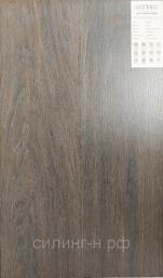 Ламинат Ritter 33 Organic (12*192*1295) Дуб Каштановый