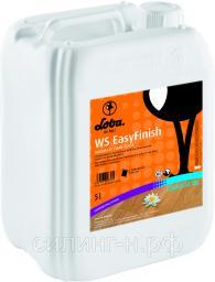 Паркетный лак LOBADUR WS EasyFinish полумат.5 л, расход на 50 м2