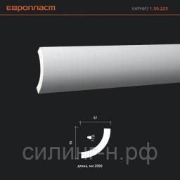 Полиуретановый карниз (55*57*2000) Европласт 1.50.225