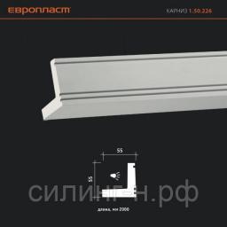 Полиуретановый карниз (55*55*2000) Европласт 1.50.226