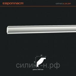 Карниз (20*20*2000 мм) Европласт 6.50.297