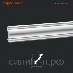 Карниз (45*37*2000 мм) Европласт 6.50.299