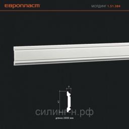 Полиуретановый молдинг (47*8*2000) Европласт 1.51.384