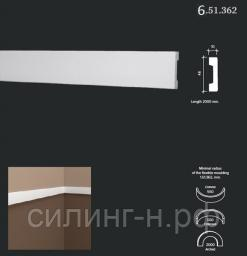 СКИДКИ! 46мм*10*2000 мм Дюрополимерный молдинг Европласт 6.51.362