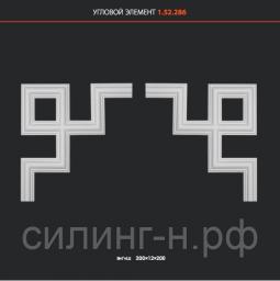 СКИДКИ! 200*200*12 мм Полиуретановый угловой элемент Европласт 1.52.286