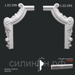 СКИДКИ! 215*395*24 мм Полиуретановый угловой элемент Европласт 1.52.293