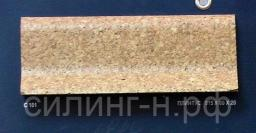 Пробковый плинтус С 101 (60*20*910 мм )