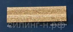 Пробковый плинтус С 104 (40*12*910 мм)