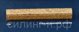 Пробковый уголок внешний С 302 (20*20*910 мм)