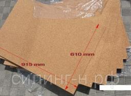Пробковый лист 10 мм (915*610 мм)
