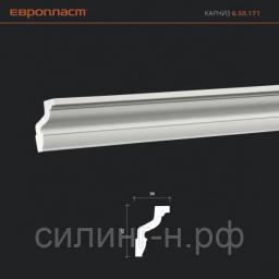 Карниз (45*30*2000 мм) Европласт 6.50.171