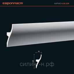 Карниз (120*48*2000 мм) Европласт 6.50.229