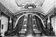 Эскалаторы метро (тоннельные эскалаторы)