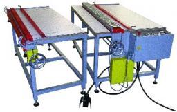 Гибочные машины для плит (листов) INGENIA моделей BH / BH-g