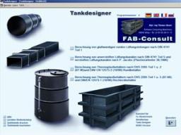 Программа проектирования ёмкостей «TankDesigner»