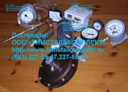 ДН-40, ДЕ-57-6, ДН-6 датчик реле напора, запчасти ППУА 1600 100, АДПМ 12 150, ППУ