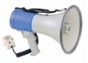 Мегафон Show ER-66, ручной с плечевым ремнем