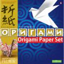 Альт Набор декоративной бумаги для оригами