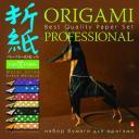 Альт Набор декоративной бумаги для оригами 20х20 см 7 л.