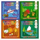 АппликА Бумага цветная для оригами 20 х 20 см 8 цв. 8 л. С0263