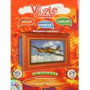 Vizzle Объёмная картинка 4