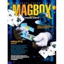 Magbox Набор для фокусов
