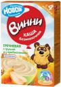 Каша Винни гречневая с грушей с пребиотиками с 4 мес. 220 г