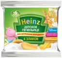 Сашет печенье Heinz 6 злаков для детей с 6 мес. 60 гр.