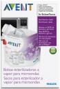 Пакеты для стерилизации Avent в СВЧ 5 шт.