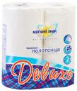 Полотенца бумажные Мягкий Знак Delux белые, двухслойные, 2 рулона