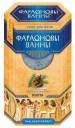 Соль для ванн Фараоновы ванны