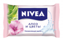 Мыло-уход Nivea