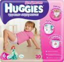 Трусики-подгузники Huggies Little Walkers для девочек 16-22 кг (30 шт.)