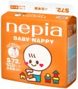 Подгузники Nepia Baby Nappy S (4-8 кг) 72 шт.