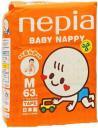 Подгузники Nepia Baby Nappy 6-12 кг (63 шт.)