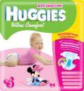 Подгузники Huggies Ultra Comfort для девочек 3 (5-9 кг) 94 шт.