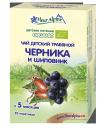 Чай детский Fleur Alpine Organic Черника и шиповник с 5 мес. 30 гр.