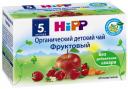 Чай детский Hipp Фруктовый пакетированный с 4 мес. 30 г
