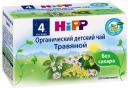 Чай детский Hipp Травяной пакетированный с 4 мес. 30 г