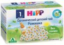 Чай детский Hipp Ромашка пакетированный с 1 мес. 30 г