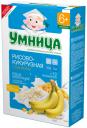 Каша молочная Сами с Усами рисово-кукурузная с бананом с 6 мес. 200 г